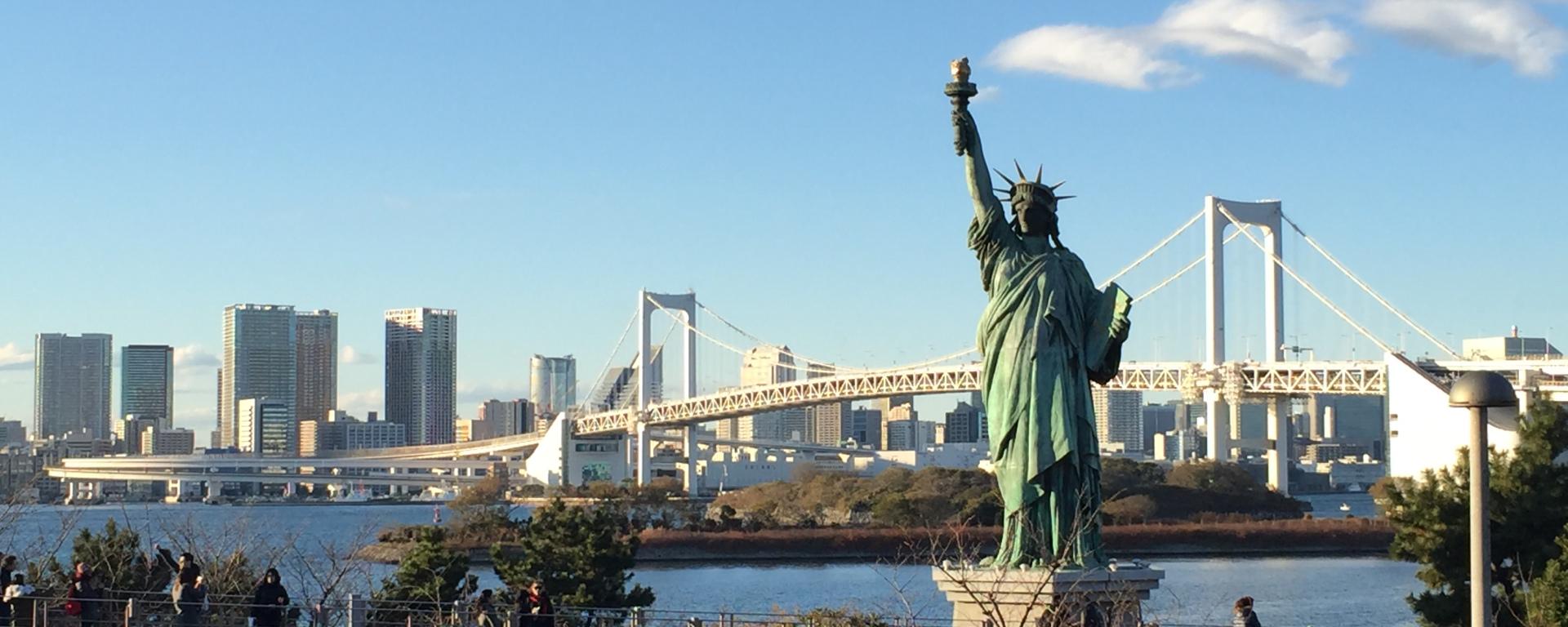 Du lịch Nhật Bản: TOKYO – HAKONE – FUJI – NARITA